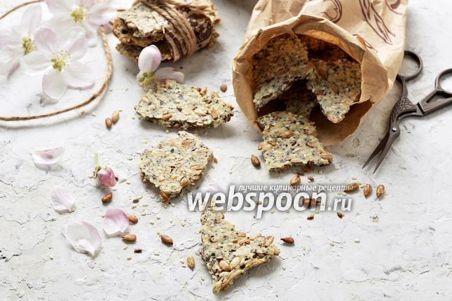 Фото Крекеры с семенами