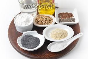Для работы нам понадобятся семена подсолнуха, чиа, льна, мака, белого кунжута, а также мука, вода, соль, подсолнечное масло.