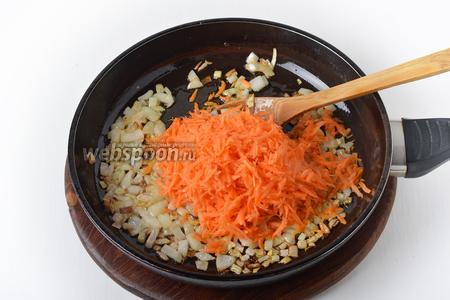 Лук и морковь очистить. 120 грамм лука нарезать кубиками и обжарить на подсолнечном масле до прозрачности. Добавить натёртую на крупной тёрке морковь (100 грамм). Готовить, помешивая, 3-4 минуты.