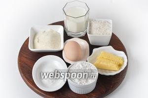 Для работы нам понадобится манная крупа, яйцо, мука, сахар, ванильный сахар, соль, сливочное масло, кефир, разрыхлитель.