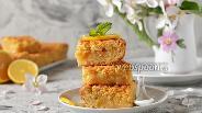 Фото рецепта Тёртый пирог с лимонной начинкой