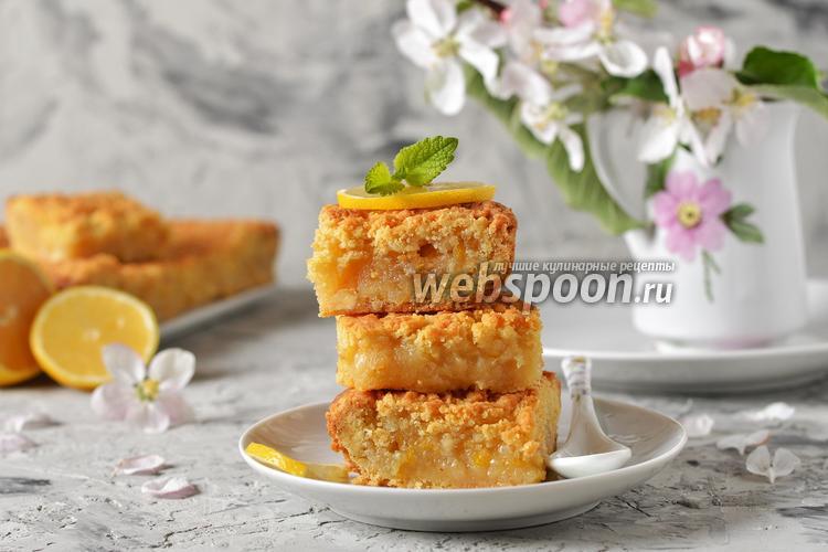 Фото Тёртый пирог с лимонной начинкой