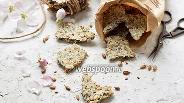 Фото рецепта Крекеры с семенами