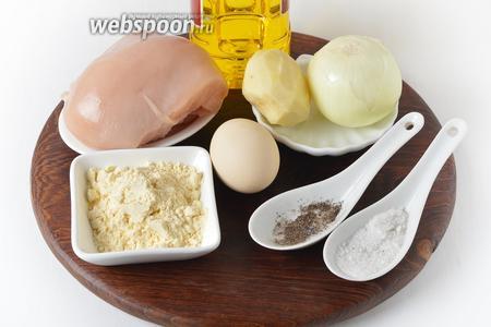 Для работы нам понадобится куриное филе, картофель, яйцо, репчатый лук, подсолнечное масло, соль, чёрный молотый перец, кукурузная мука.