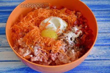 Залить 2 кусочка батона тёплым молоком (50 мл). Мясо (750 граммов) перекрутить на мясорубке вместе с 1 репчатым луком, кусочками замоченного в молоке батона и чесноком (2 зубчика). В фарш добавить натёртую морковь, нарезанный болгарский перец, 1 яичный желток, соль (1 ч. л.) и специи (0,5 ч. л.).