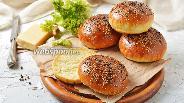 Фото рецепта Булка для чизбургера