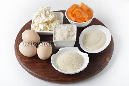 Для работы нам понадобится творог, сметана, яйца, сахар, ванильный сахар, крупа манная, консервированные персики (указан вес персиков вместе с сиропом).
