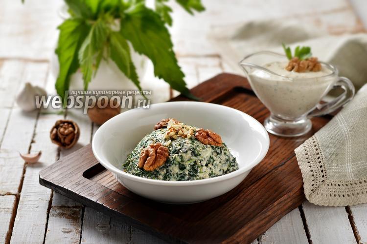 Фото Салат из крапивы с ореховым соусом