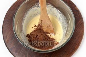 Вмешать 15 грамм какао и 20 грамм сахара.