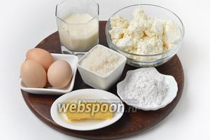 Для приготовления крема нам понадобится творог, яйца, сливочное масло, молоко, ванильный пудинг, сахар. Ванильный пудинг можно заменить аналогичным количеством кукурузного крахмала.