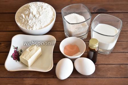 Для приготовления краффина, необходимо подготовить дрожжевое тесто. Для теста потребуются следующие продукты: мука, молоко, яйца, сливочное масло, дрожжи, соль, сахар, ванильный экстракт.
