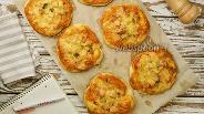 Фото рецепта Школьная мини-пицца