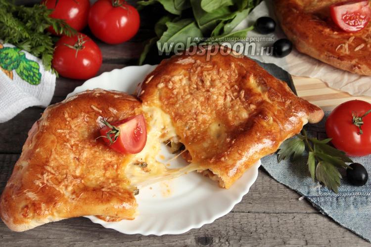 Фото Закрытая пицца с овощами