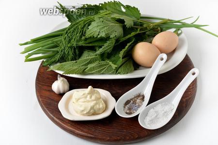 Для работы нам понадобится сметана, свежая крапива, яйца, зелёный лук, укроп, чеснок, соль, чёрный молотый перец.