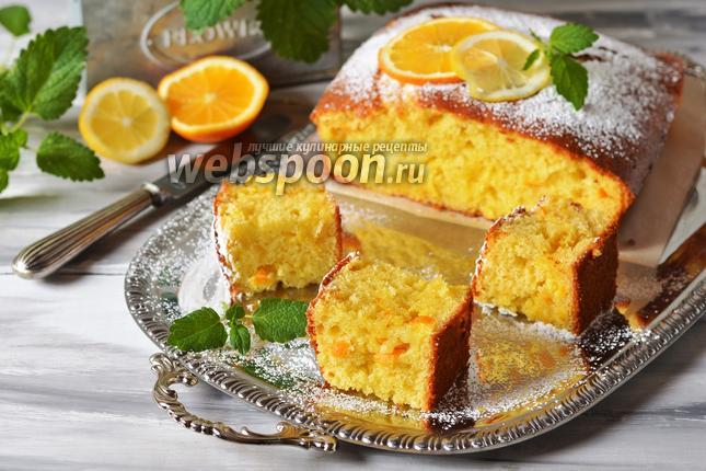 Фото Лимонно-апельсиновый пирог