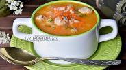 Фото рецепта Суп с фрикадельками и рисом