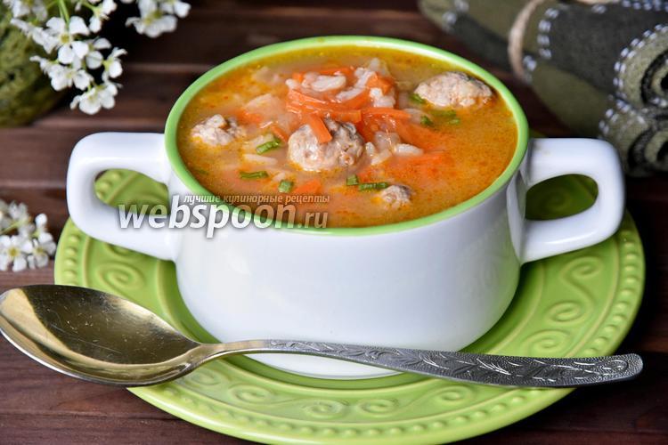 Фото Суп с фрикадельками и рисом