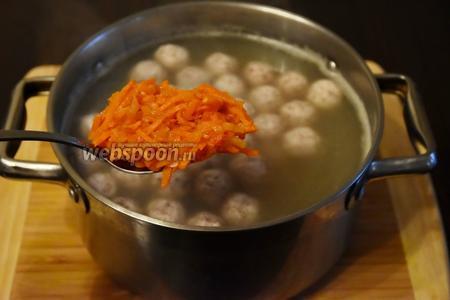 Когда фрикадельки всплывут, выложить в суп овощную зажарку. Суп посолить по вкусу, по желанию добавить молотый перец.