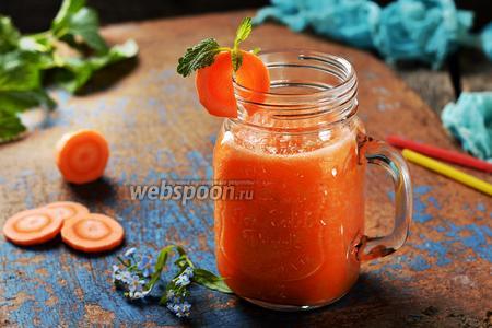 Смузи из моркови и сельдерея