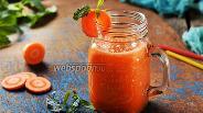 Фото рецепта Смузи из моркови и сельдерея