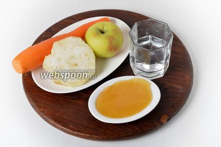 Для работы нам понадобится морковь, корень сельдерея, яблоко, мёд, вода.
