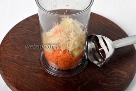 Выложить морковь, сельдерей, яблоко в чашу блендера и измельчить до однородной массы.