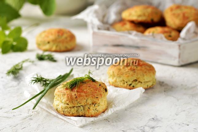 Фото Сконы с сыром и зеленью