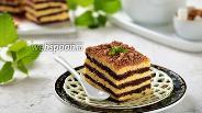 Фото рецепта Песочный торт с творожным кремом