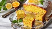 Фото рецепта Лимонно-апельсиновый пирог