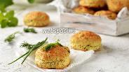 Фото рецепта Сконы с сыром и зеленью