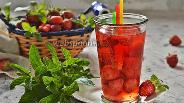 Фото рецепта Компот из клубники с мятой