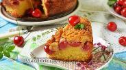 Фото рецепта Пирог с черешней