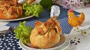 Фото рецепта Куриные ножки в мешочке