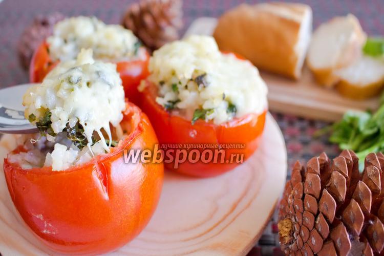 Фото Запечённые с рисом помидоры