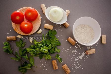 Подготовьте необходимые ингредиенты: лук, мяту, петрушку, рис, томаты, сыр и чеснок.
