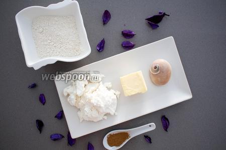 Подготовить ингредиенты: корицу, коричневый сахар, масло, муку, творог.