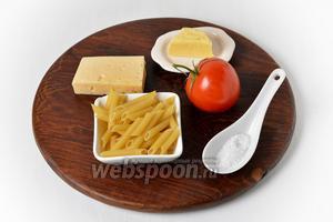 Для работы нам понадобятся макароны, помидоры, твёрдый сыр, сливочное масло, соль.