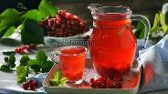 Фото рецепта Компот из красной смородины