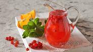 Фото рецепта Компот из красной смородины с апельсином