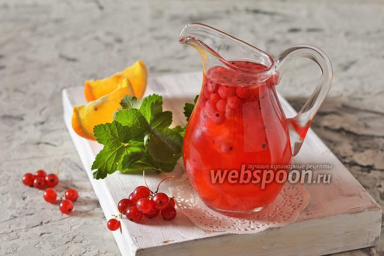 Фото Компот из красной смородины с апельсином