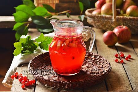 Компот из красной смородины и яблок