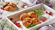 Фото рецепта Пирожки с красной смородиной