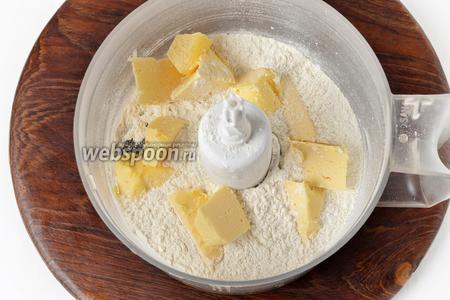В чашу кухонного комбайна (насадка металлический нож) просеять 200 граммов муки. Добавить 1 щепотку соли, сахара 5 грамм и нарезанное кусочками очень холодное сливочное масло 100 грамм.