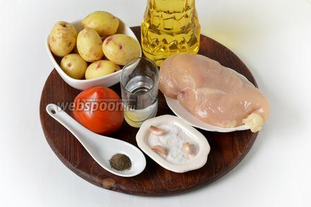 Для работы нам понадобится молодой картофель, куриная грудка, помидоры, подсолнечное масло, столовый уксус, чеснок, соль, чёрный молотый перец.