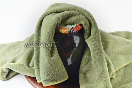 Закатать банку, укутать её полотенцем и оставить до полного охлаждения.