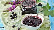 Фото рецепта Варенье из йошты
