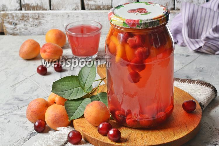 Фото Компот из вишни и абрикосов на зиму
