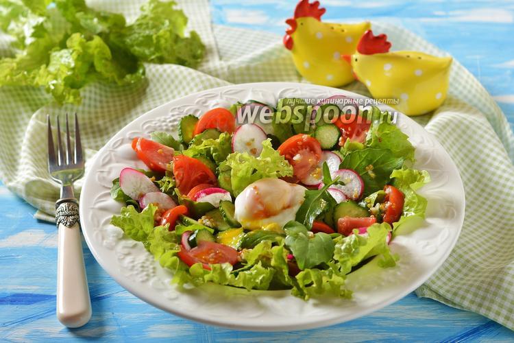 Фото Овощной салат с яйцом пашот