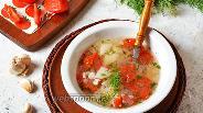 Фото рецепта Картофельный суп с помидорами