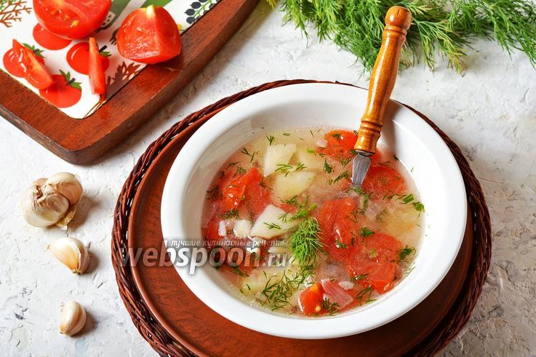 Фото Картофельный суп с помидорами